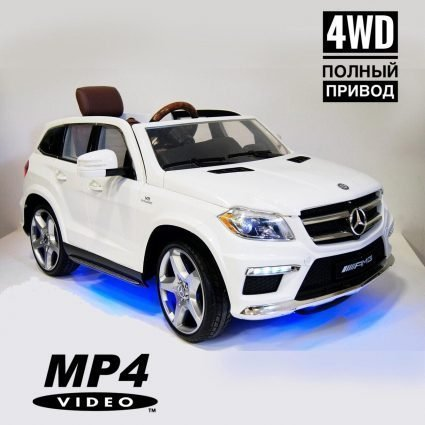Электромобиль Mercedes-Benz GL63 AMG LUXURY 4WD белый (колеса резина, сиденье кожа, пульт, музыка)